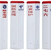 供应PVC矩形管