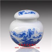 供应陶瓷包装罐定做,景德镇陶瓷厂