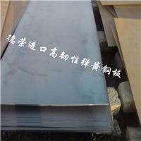 东莞45#钢板 高性能45#钢板 45#钢板价格