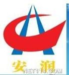 衡水安润防腐管业有限公司