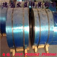 1084高碳钢锰钢板 全硬耐磨损锰钢板 1084