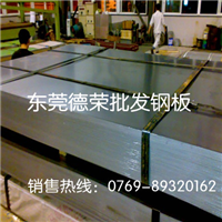 低碳钢05F钢板 05F钢板材质报告 05F厂家