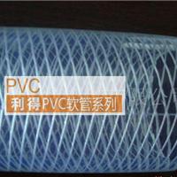 pvc钢丝软管材质说明?