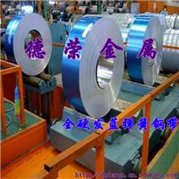 专营弹簧钢 高成分65Mn弹簧钢圆棒价格 65Mn