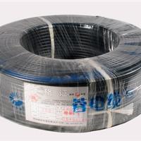 固定布线用电缆电线