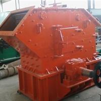 破碎矿石常用的机器就是反击式破碎机