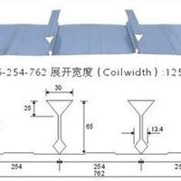 广州臻誉供应海南海口 全闭口式楼承板