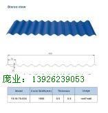 广州臻誉专业生产厂家和供应大小波浪板