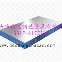 供应铸铁平板