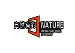 厦门唯自然南海分公司