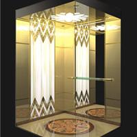 供应不锈钢电梯花纹板