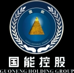 国能高科控股集团有限公司
