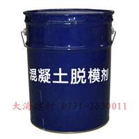 广西大海建材脱模剂专业厂家;值得信赖。