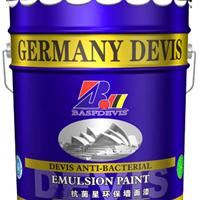 巴斯夫油漆涂料全国正在招商