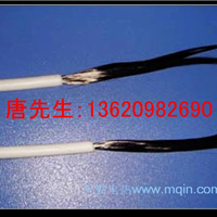 供应远红外碳纤维电热线/发热线