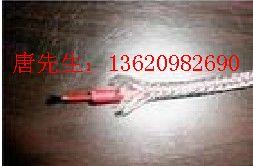 供应硅胶玻纤编织发热线(图)