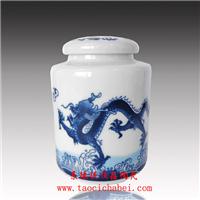 供应陶瓷茶叶罐  茶叶罐批发