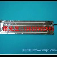供应铝箔电热片发热片