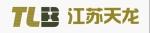 江苏天龙玄武岩连续纤维高新科技有限公司