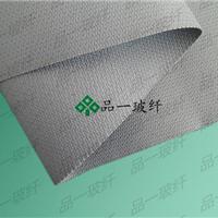 供应银灰色硅胶布,防火硅胶布,挡烟硅胶布