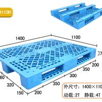 辽宁塑料托盘塑料垫板