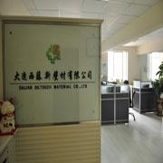 大连西藤新壁材有限公司硅藻泥涂料项目招商