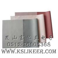 供应软性导热硅胶垫