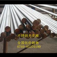 进口高端316F不锈钢研磨棒。。