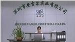 深圳安吉尔实业有限公司