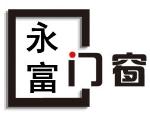 深圳永富门窗装饰有限公司