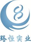 重庆路恒实业股份有限公司