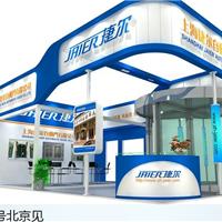 上海捷尔自动门有限公司