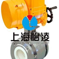 供应Q941TC电动陶瓷球阀
