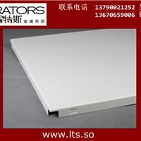 【大厂特供】出口工装铝方板吊顶会议室专用