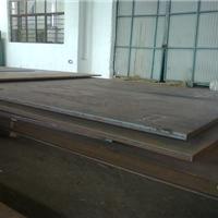 供应20MnV钢板价格多少