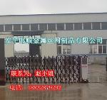 安平县朗顺金属丝网制品有限公司