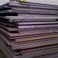 供应15#钢板(价格)15#钢板