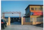河南襄城县裕和商贸有限公司
