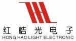 深圳市红皓光电有限公司