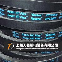 XPZ1500带齿三角带/传动工业皮带