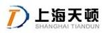 上海天顿机电设备有限公司