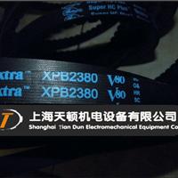 XPZ1520/3VX600带齿三角带/耐高温皮带