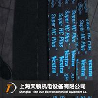 供应XPA1282带齿三角带/耐高温皮带XPA1282