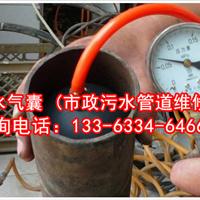 呼和浩特管道封堵气囊 闭水试验气囊厂家