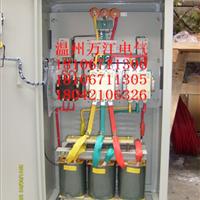 供应现货电动机软启动柜降压起动器