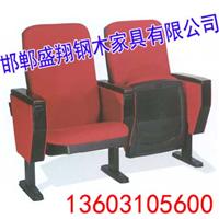供应邯郸礼堂椅,礼堂椅价格,礼堂椅厂家