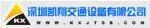深圳市凯翔交通设备有限公司