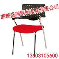 供应邯郸铝椅办公椅,铝椅办公椅价格
