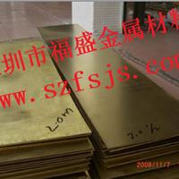 高精磷铜板带,材料均符合欧盟ROHS环保要求