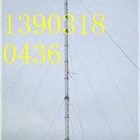 供应拉线塔 测风塔 北京拉线塔 拉线塔价格